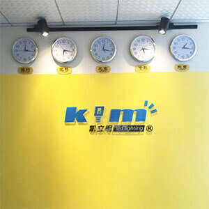 Led downlights china supplier KLM  - About KLM