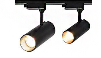 CREE COB Anti-glare LED Track Light