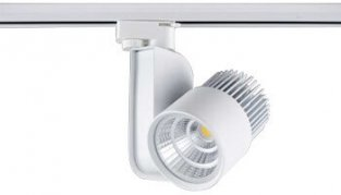 white Side Driver Track Light