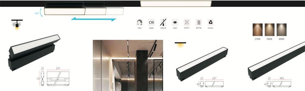 24v magnetic linear light 22MM - 22MM Magnetic Track Linear Module System