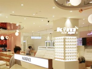 led downlight appcliation for Cosmetics store  300x227 - How to choose LED Downlight or LED Spotlights for indoor lighting?
