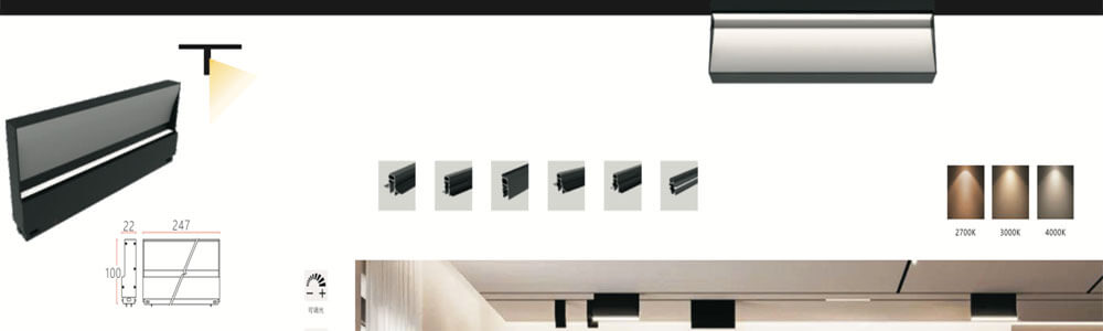 magnetic wall washer linear spot light - 22MM Magnetic Track Linear Module System