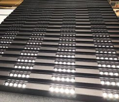 Free Combination LED Linear Light 245x210 - Free Combination LED Linear Light