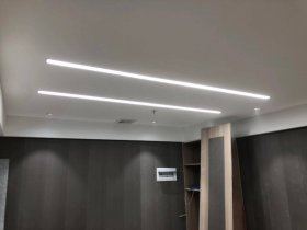 Seamlessly linear lighting for commercial lighting 280x210 - Seamless LED Linear Light