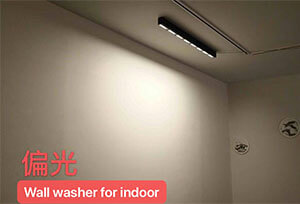 led wall washer linear light for indoor - Wall Washing LED Linear Light