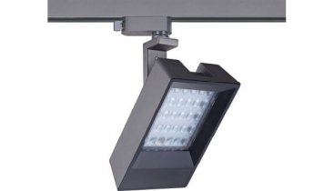 30W LED Track Lighting Square 367x210 - Home