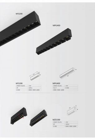 48V Magnetic linear lighting system  306x450 - 48V Magnetic Light System