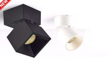 surface adjustable spot track light with honeycomb 367x210 - Home